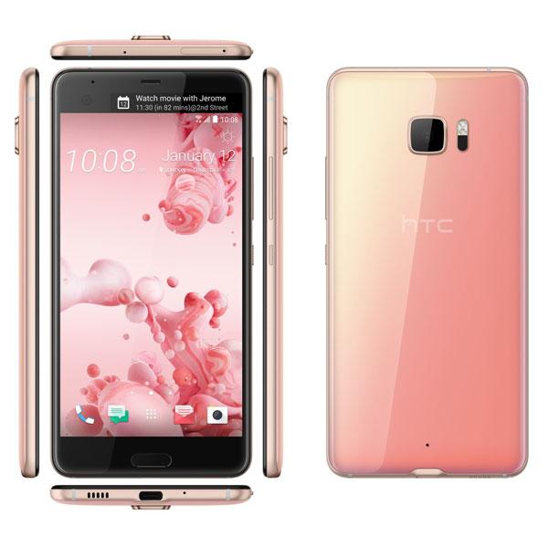 گوشی موبایل اچ تی سی مدل htc u ultra